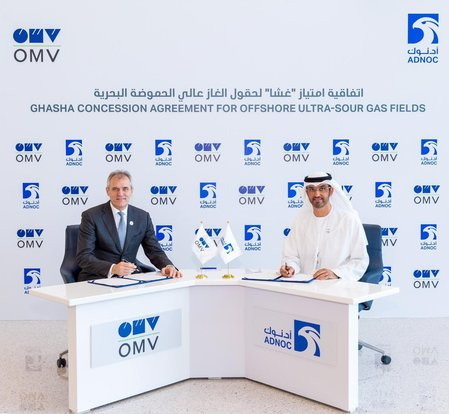 OMV and ADNOC signed Upstream concession agreement for a 5